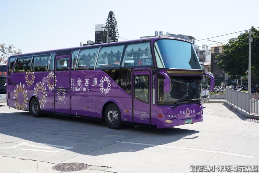 新竹機場客運2月6日直通桃園機場.時刻表.票價.後站周邊美食一網打進(Taouan International Airport to Hsinchu Bus station schedule foodie)