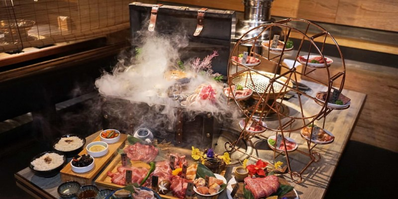 新竹竹北|響燒肉熟成牛肉燒肉專門店。浮誇兒童樂園摩天輪。海景寶箱(文興路烤肉.菜單地址營業時間電話)--踢小米食記