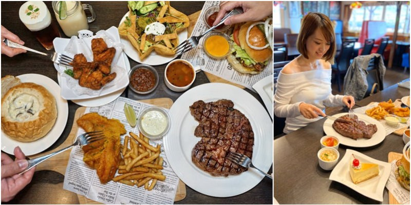 新豐邊界驛站|炭火岩烤道地美式大份量BBQ料理。一份牛排可以吃到兩個部位美味享受 (菜單地址電話營業時間)