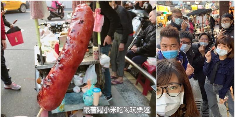 新竹美食 城隍廟阿婆婆炭(碳)烤香腸-感人的故事讓新竹FB板友熱情感動(大腸包小腸)–踢小米食記