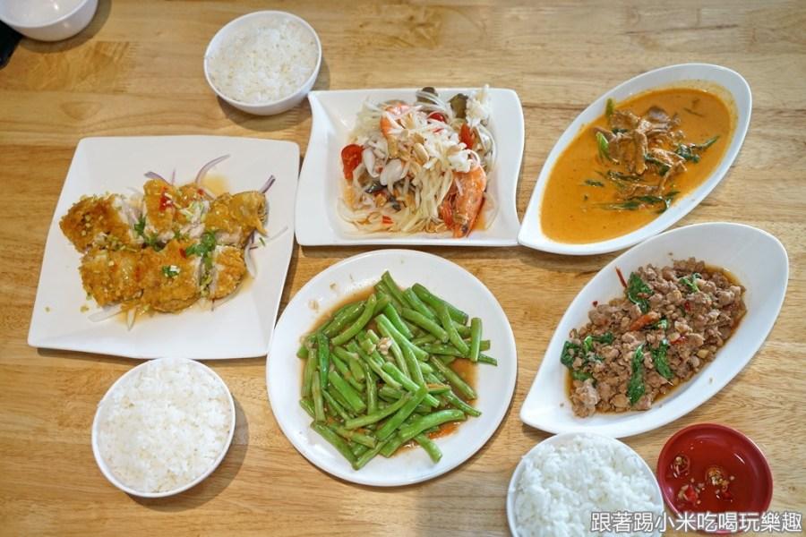 新竹竹東海綸泰式小吃|平實價格超下飯的泰國料理!(東寧路菜單營業時間地址電話)