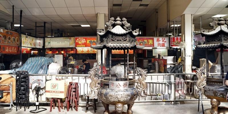 新竹城隍廟美食街|已經回歸囉~內部預先公開!(最新報導不斷更新)
