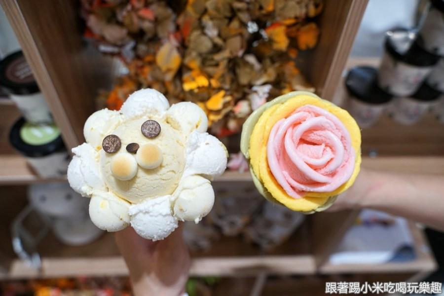 新竹|June30th六月三十義式手工冰淇淋|玫瑰花瓣。動物造型冰淇淋吸晴又天然的美味(菜單價格地址營業時間)