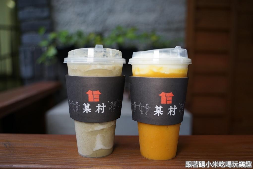 某村綠豆沙專賣所新竹巨城快閃!只有使用台灣綠豆才能製作出優質的綿密冰沙口感~