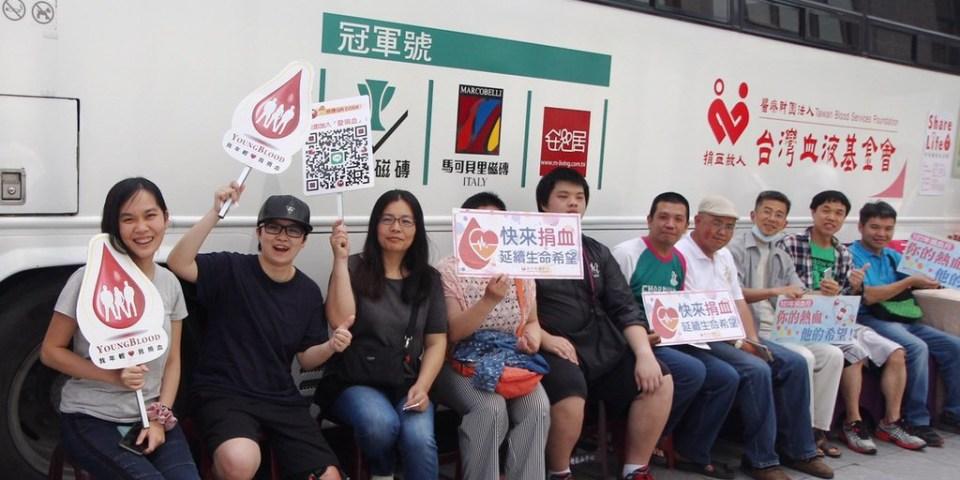 10月份新竹熱血巴士守護台灣捐血免費送芙洛麗食譜自助百匯平日午餐券(限量450份)。大家一起做好事來捐血吃美食吧!
