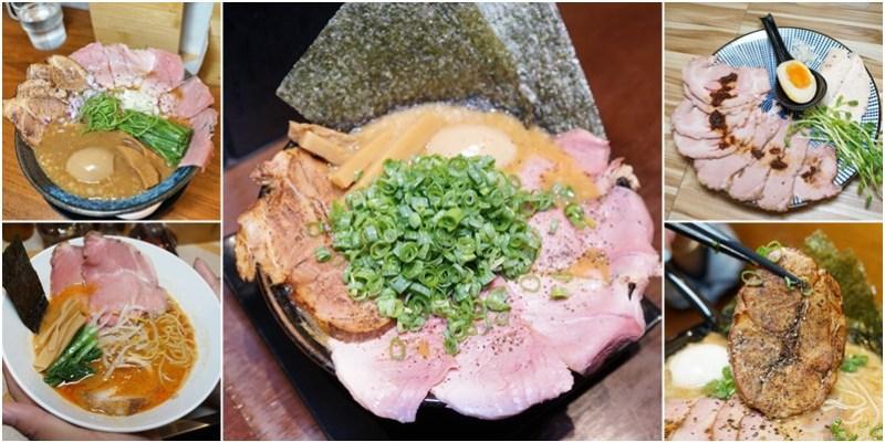 新竹市嚴選六家日本味拉麵!你吃過了嗎?