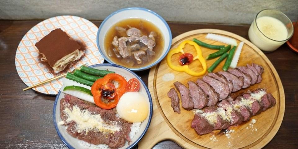 新竹美食|東門市場裡面舒肥牛排料理。平價舒肥料理套餐一吃入魂!(營業時間地址電話菜單)