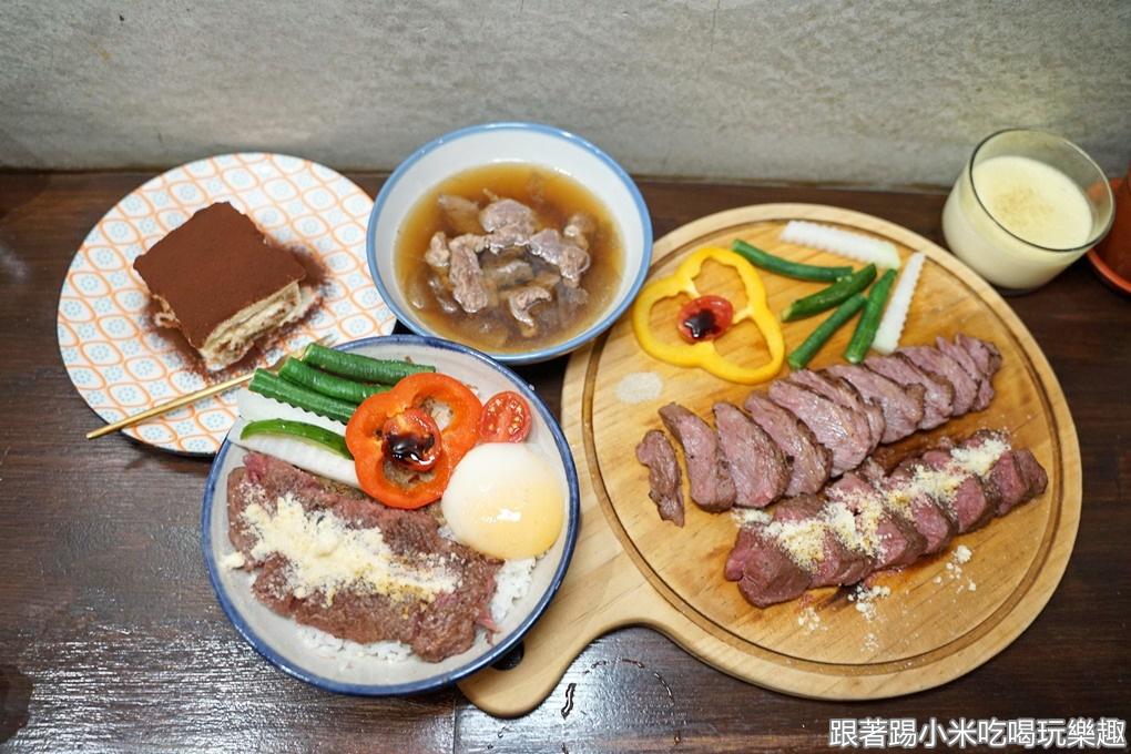 新竹美食 東門市場裡面舒肥牛排料理。平價舒肥料理套餐一吃入魂!(營業時間地址電話菜單)