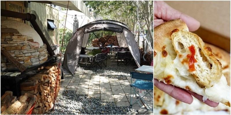 新竹竹北美食 Pizza.shalom柴燒窯烤披薩。戶外露營風吃披薩!大推臭豆腐披薩又臭又辣,另有客家及麻辣風味創意口味(菜單營業時間地址電話)
