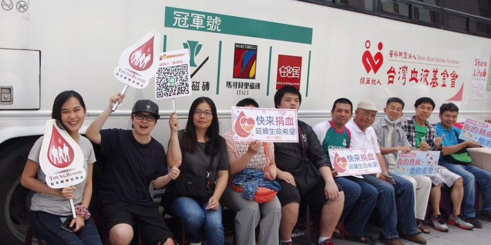 新竹守護台灣捐血免費送芙洛麗食譜自助百匯平日午餐券!大家一起做好事來捐血吃美食吧!