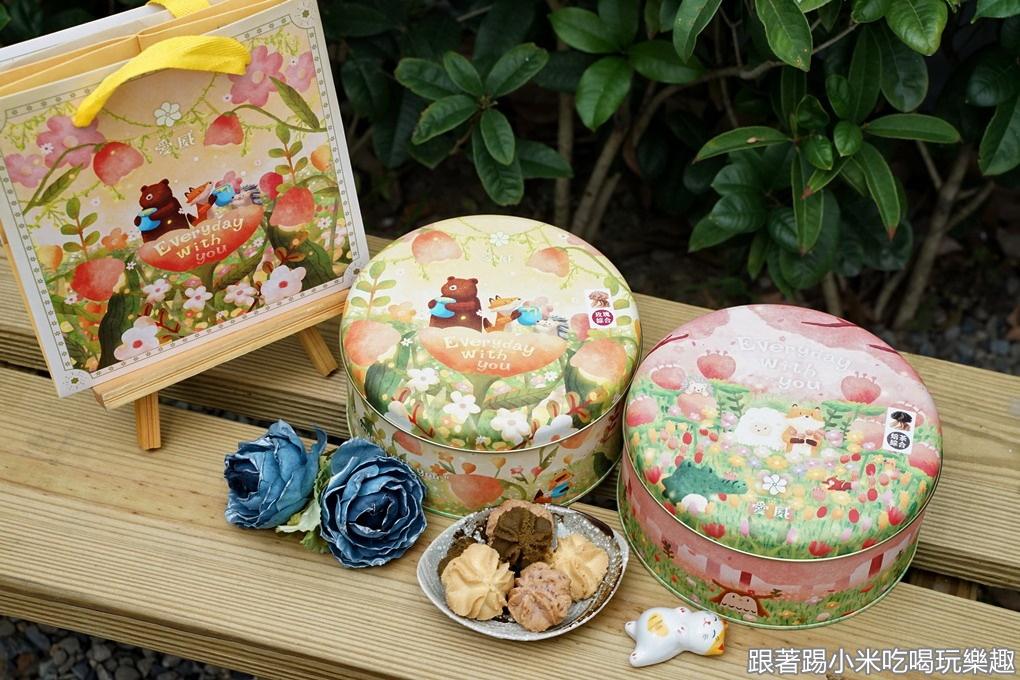 新竹愛威鐵盒餅乾母親節限定版+新口味玫瑰迷人.焙茶回甘給媽媽吃最好的!現場喊踢小米就有9折優惠(巨城擠花曲奇餅.價格營業時間地址)