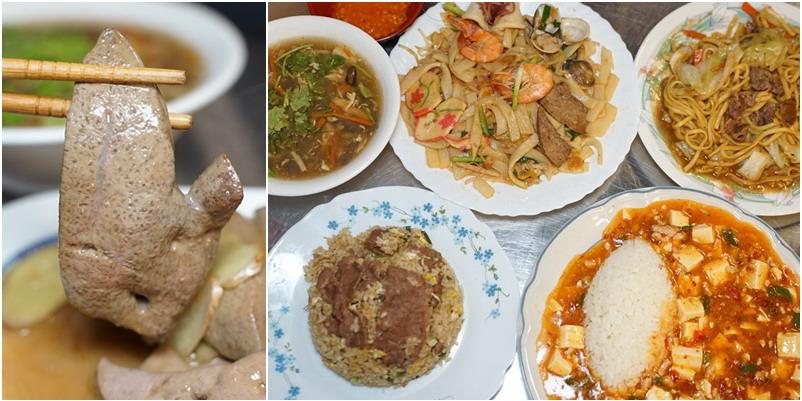 新竹美食 好記炒飯炒麵好吃的麻油炒豬肝就在東門市場內有媽媽的味道好料理!(菜單電話地址營業時間)
