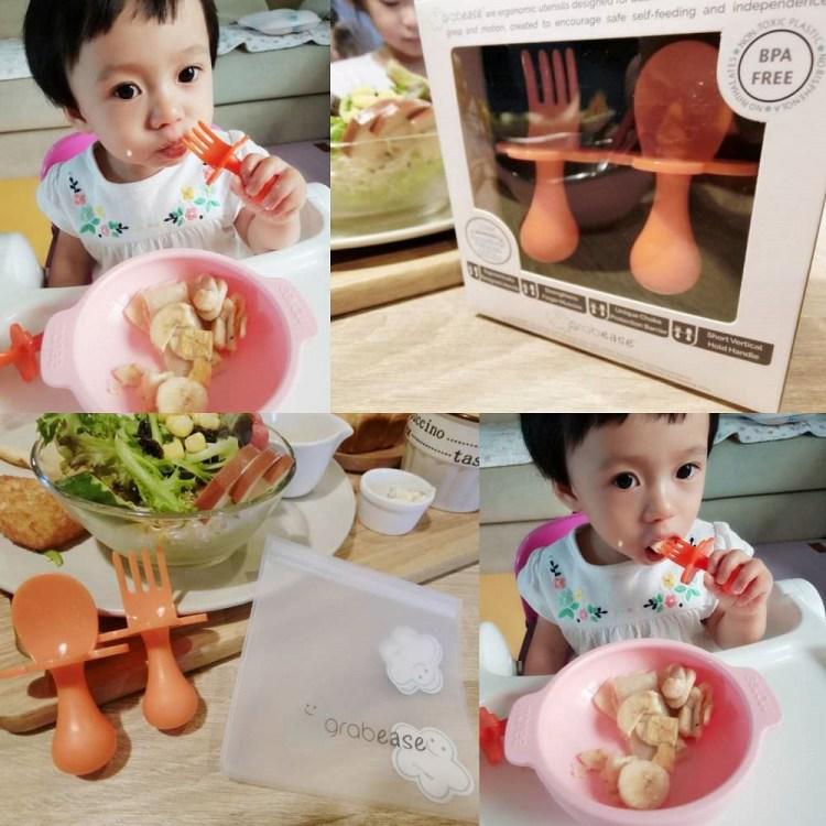 【育兒好物】寶寶學習餐具的最佳選擇◈美國 grabease 嬰幼兒奶嘴匙叉組 ◈