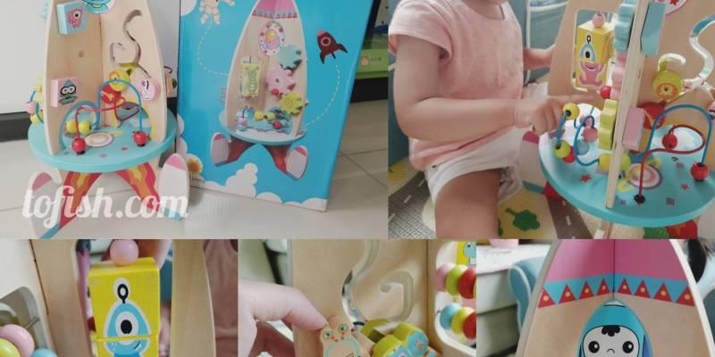 【兒童學習玩具】台灣品牌 Kikimmy 太空益智火箭木製玩具/熱銷全球/小孩成長的學習玩具