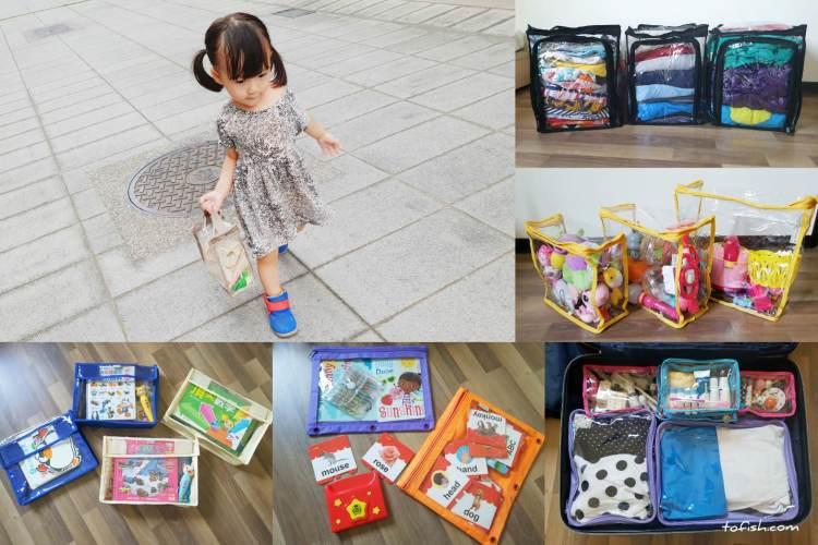 【生活收納】百寶袋王系列收納商品 & Air Bye Bye 日本製手捲式真空壓縮袋  生活收納的最佳寶物