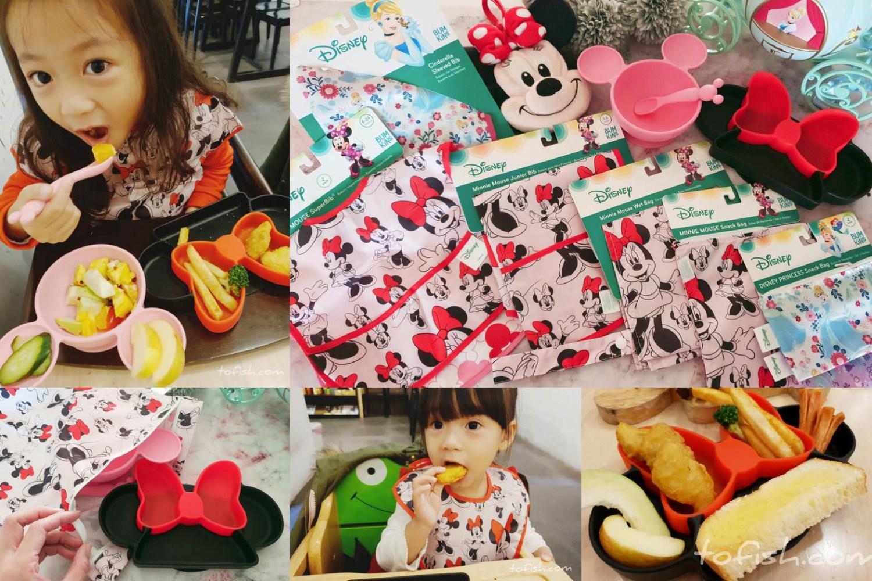 【正版授權迪士尼系列】 Bumkins矽膠防滑餐盤 / Bumkins 兒童防水圍兜兜 / Disney防水收納袋&零食袋   陪伴孩子吃飯的最佳選擇