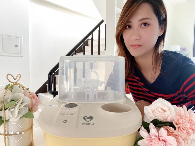 【育兒好物】優雅設計 C-more新貝樂 k2高效能溫奶消毒烘乾鍋 寶寶奶瓶殺菌的最佳首選