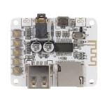 DIY Electronics E1262