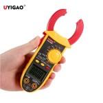 DIY Electronics E1845