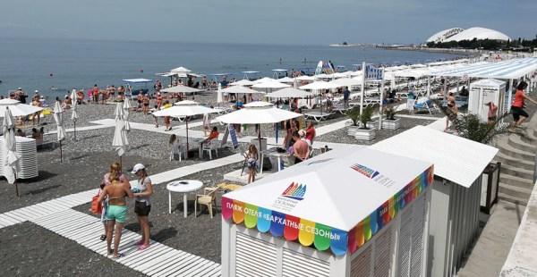 Пляж «Бархатные сезоны», Адлер. Отели рядом, фото, видео ...