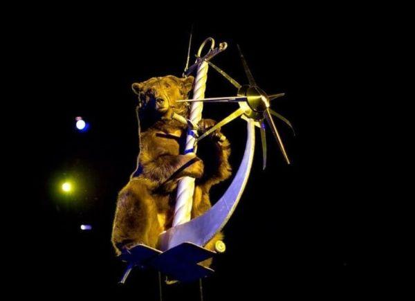 Цирк в Бишкеке. Отели рядом, фото, видео, афиша, билеты ...