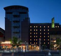 奈良ワシントンホテルプラザの詳細へ