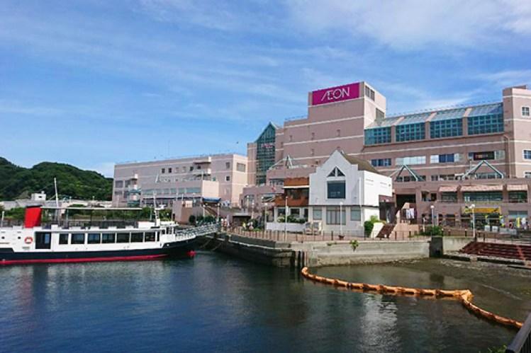 「横須賀」の画像検索結果