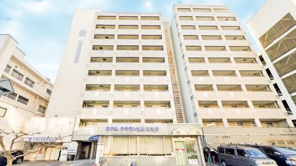 天然温泉 都の湯 ホテルクラウンヒルズ大分(旧グレイトホテル/BBHホテルグループ)/外観