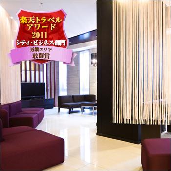 ダイワロイネットホテル大阪上本町/客室