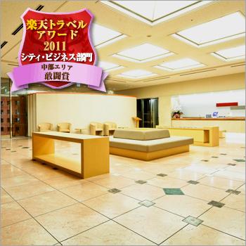 ダイワロイネットホテル名古屋新幹線口/客室