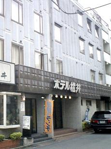 ビジネスホテル松井/外観