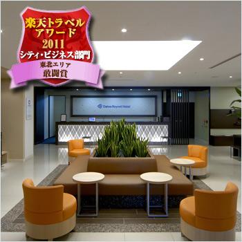 ダイワロイネットホテル仙台/客室