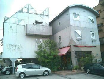 ビジネスホテル サンキ/外観
