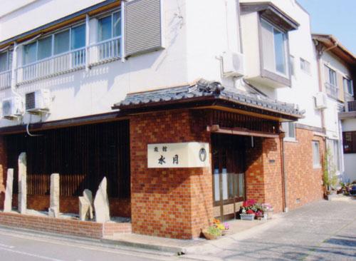 水月旅館 <愛知県>/外観