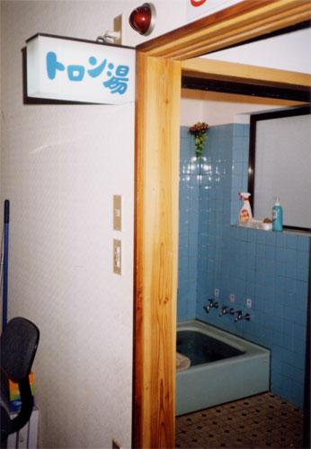 港旅館/客室