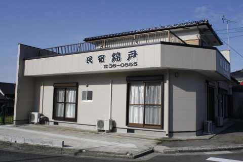 民宿 錦戸/外観