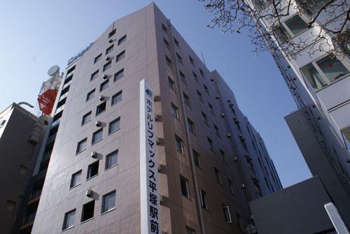 ホテルリブマックス平塚駅前/外観