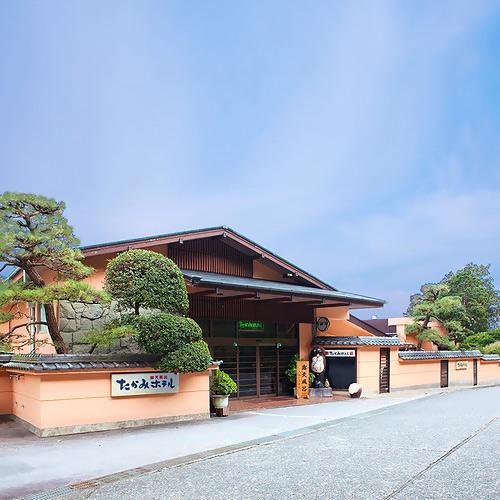 熱川温泉 絶景と露天風呂の宿 たかみホテル/外観
