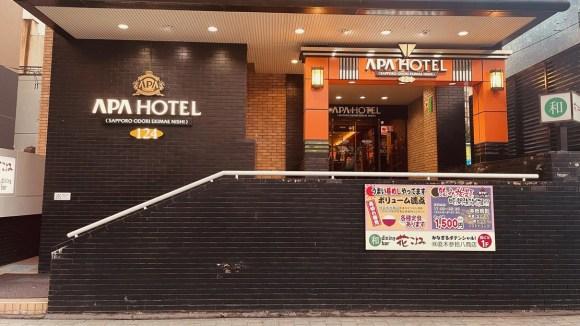 アパホテル<札幌大通公園>/外観
