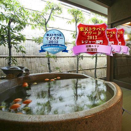 城崎温泉 湯楽 Yuraku Kinosaki Spa&Gardens/客室