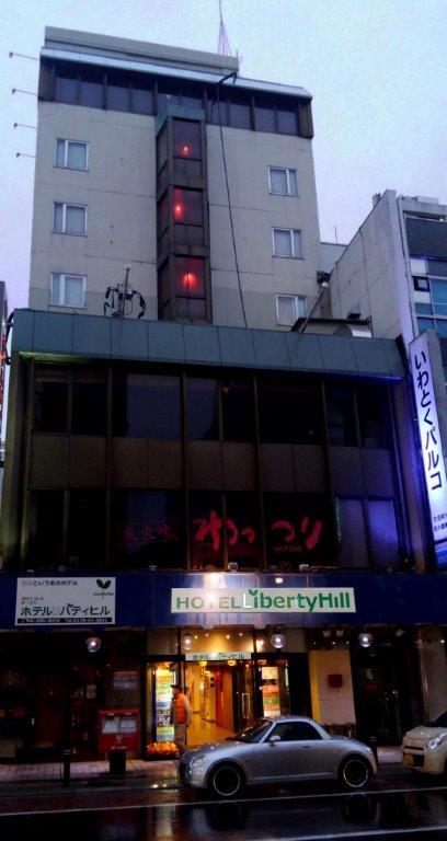 ホテルサンルート八戸/外観
