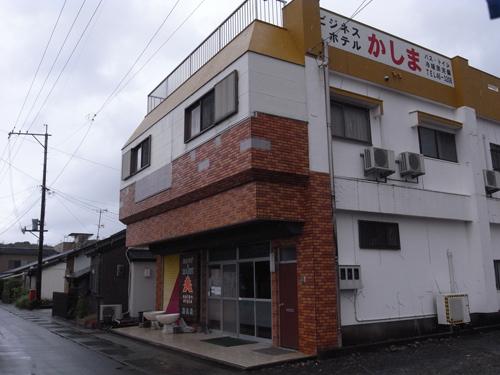ビジネスホテル かしま <屋久島>/外観