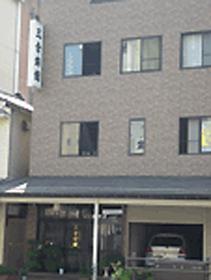 三幸旅館/外観