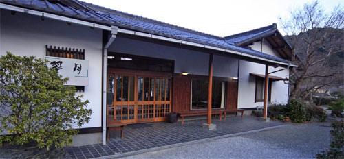 倉真温泉 旅館「翠月」/外観