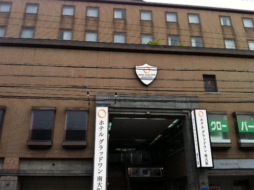 ホテルグラッドワン南大阪/外観