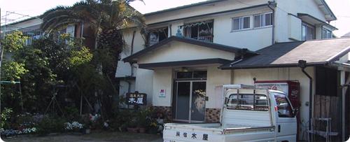 民宿 木屋/外観