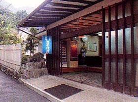 弥千代旅館/外観