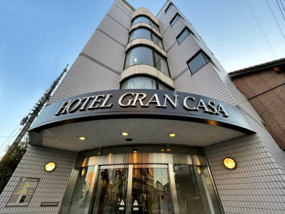 ホテル グランカーサ/外観