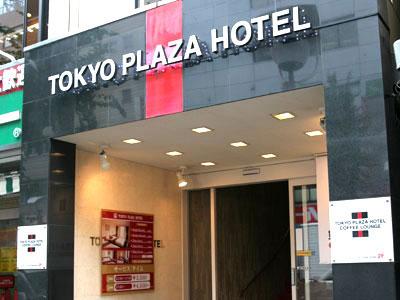 東京プラザホテル/外観