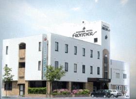 ビジネスホテル フロンティア/外観